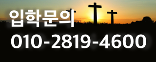 Banner-입학문의2.png